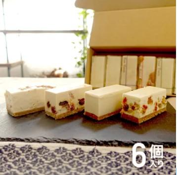 コガネイチーズケーキ口コミ!通販人気の詰め合わせの評判を徹底調査!