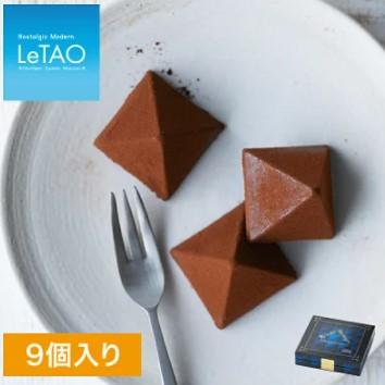 ルタオの生チョコの紅茶味ならモンターニュ!人気の秘密口コミ調査!