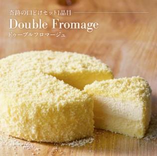 ルタオのチーズケーキを送料無料にする方法 楽天通販でもお得に買えます!