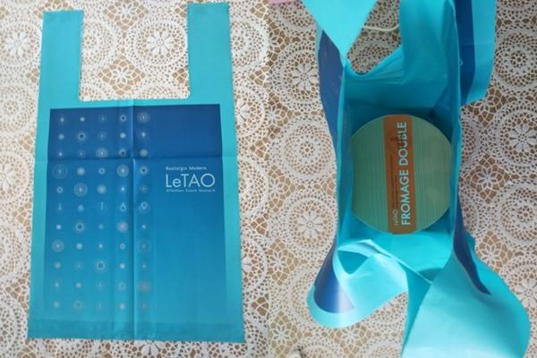 ルタオの手土産用の袋